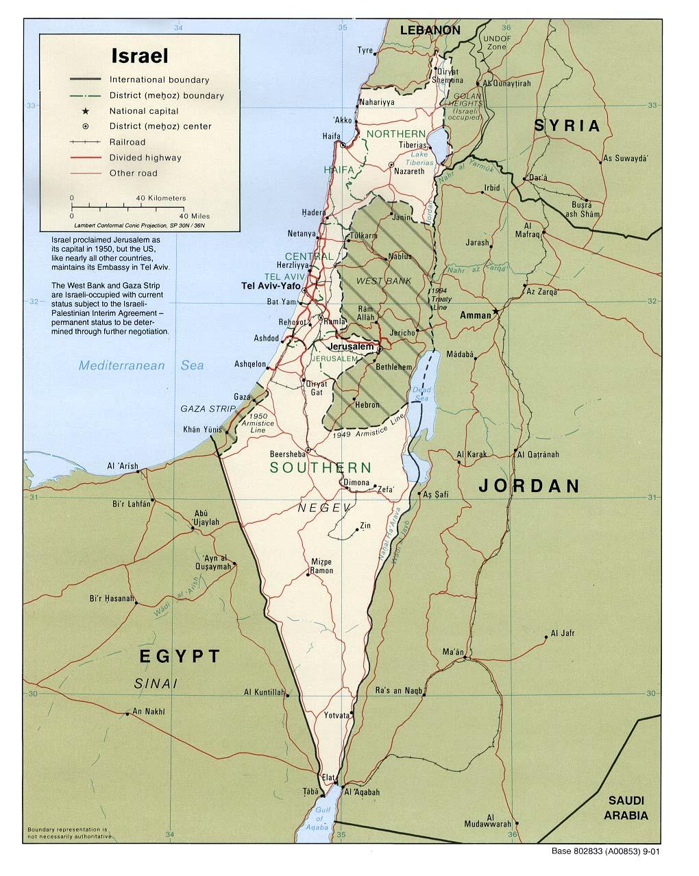 WPS Port of Ashkelon satellite map