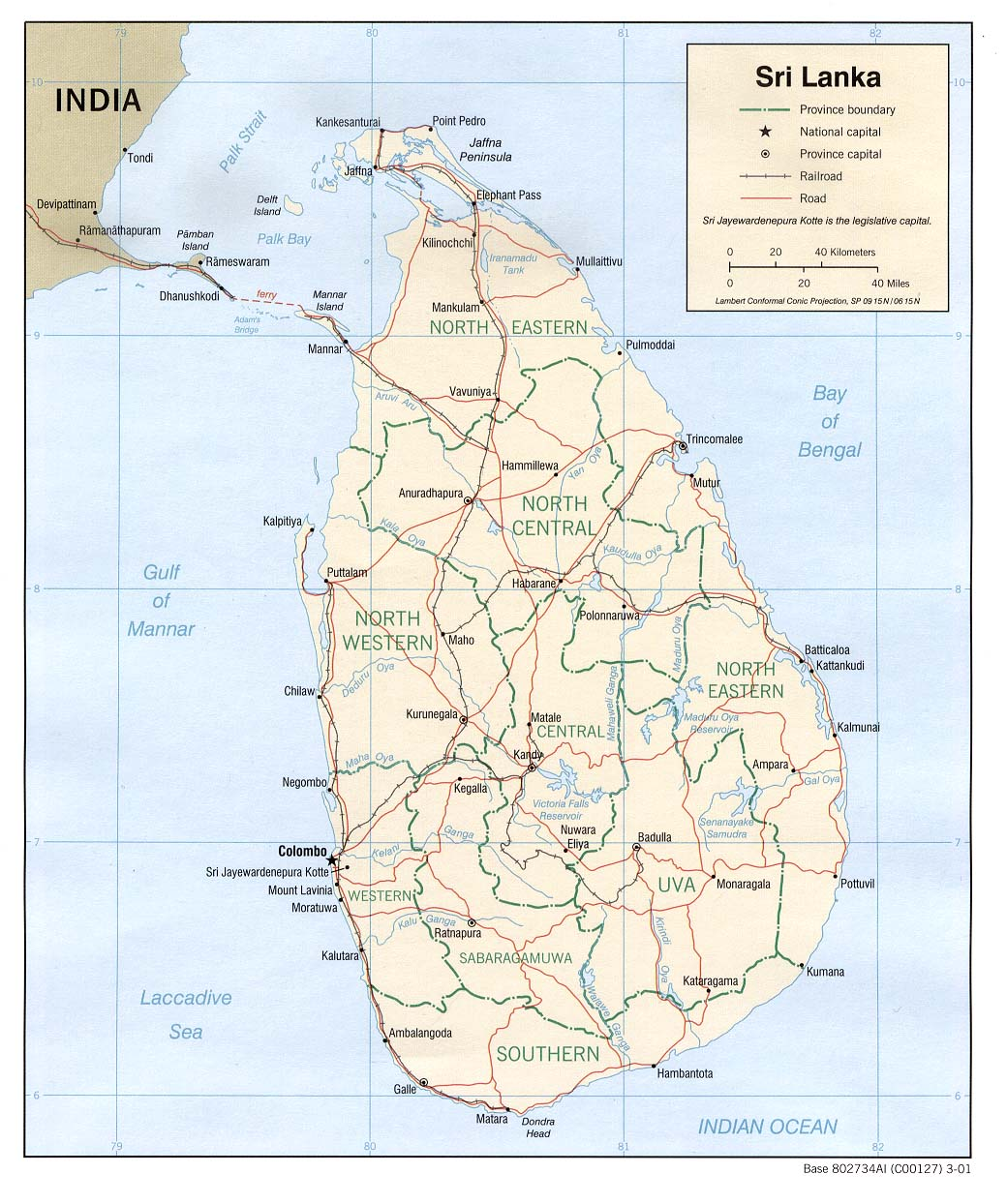 WPS Port of Galle satellite map