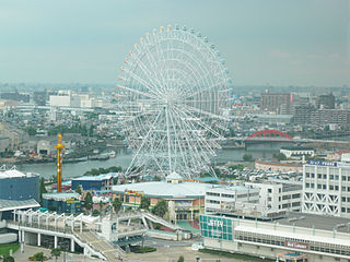 Ferris Wheel - Port of Nagoya